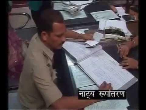 Vasant Vihar Murder Case