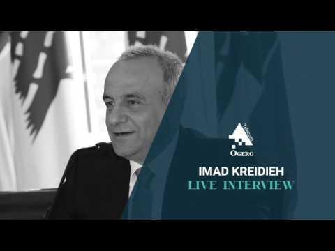 مقابلة مع عماد كريدية مباشرة عبر اثير اذاعة الشرق - 23 من ايار 2017