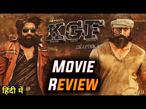 KGF Review Hindi | KGF Movie Review Hindi | KGF Full Movie Review Hindi