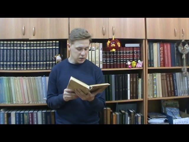 Изображение предпросмотра прочтения – АндрейГорский читает произведение «Обломов» И.А.Гончарова