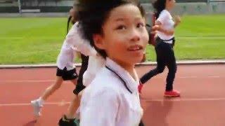 真鐸學校 ~ 2016年陸運會400米親子馬拉松 ( 何哲晞