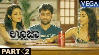 Ouija Kannada Movie Part - 2    Bharat, Shraddha Das, Gayathri Iyer, Madhuri Itagi, Kadambari