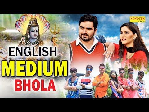 Latest Haryanvi Song 2017   English Medium Bhola   Sumit Kajla, Pooja   Sapna, Vickky Kajla