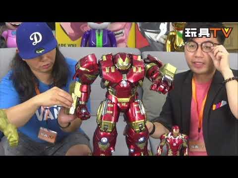 TOYSTV SEASON4 EP02 P1 【爆玩具】Hot Toys 1/6 The Avengers 2 Ironman MK44 Hulkbuster Unbox