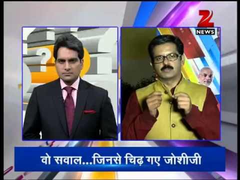 Zee News exposes Murli Manohar Joshi, refuses to fix interview