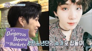 Kang Daniel suga Of Bts Is A Homebody Too!  Its Dangerous Beyond The Blanket