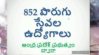 AP Outsourcing Jobs (852) in Minicipalities & Corporations