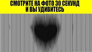Оптические иллюзии, которые взорвут ваш мозг (часть 3)