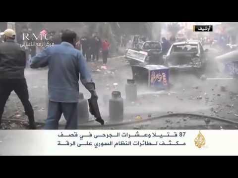 87 قتيلا وعشرات الجرحى في قصف مكثف على الرقة