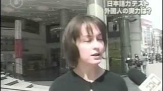 日本人らしい外国人
