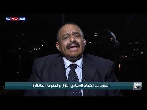 السودان.. اجتماع السيادي الأول والحكومة المنتظرة  - نشر قبل 49 دقيقة