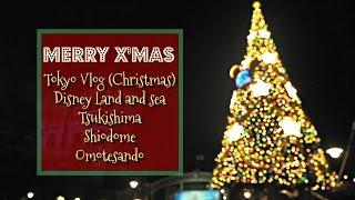 【走吧!出國玩】親愛的…今年去東京過耶誕節好嘛~~啾!