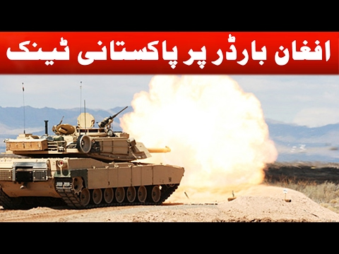 Pakistan Army Sends Heavy Weaponry at Afghan Border