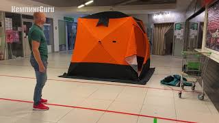Зимняя палатка для рыбалки mimir 2017 Палатка куб