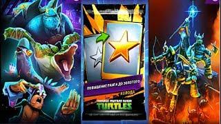 Черепашки ниндзя Легенды TMNT Legends #65 Мульт игра для детей #Мобильные игры