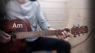 А- студио -Нелюбимая (разбор на гитаре в Am) Батырхан Шукенов