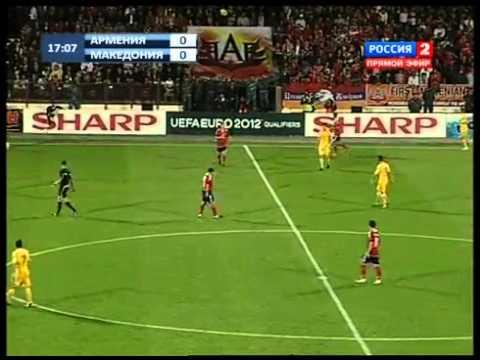 Чемпионата Европы 2012 Армения - Македония 1-й тайм