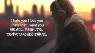 洋楽 和訳 Gnash Ft Olivia O Brien I Hate U I Love U