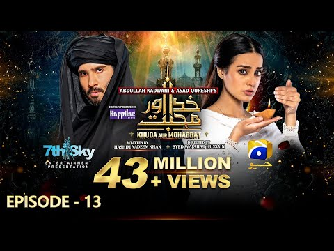 Download Khuda Aur Mohabbat - Season 3 Ep 13 [Eng Sub] - Digitally Presented by Happilac Paints - 7th May 21