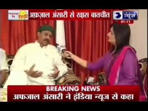 India News exclusive interview Afzal Ansari