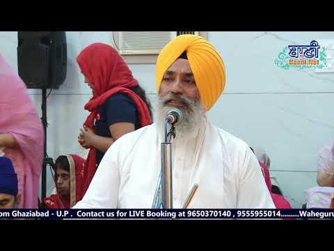 Katha-Vichar-Bhai-Jaswinder-Singh-Ji-Dardi-Manji-Sahib-Amritsar-Ghaziabad-Samagam-1-Oct-2021