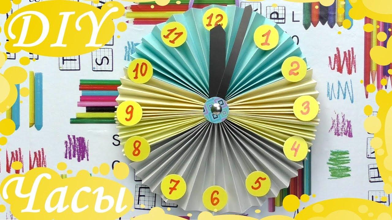 Часы из бумаги своими руками фото 916