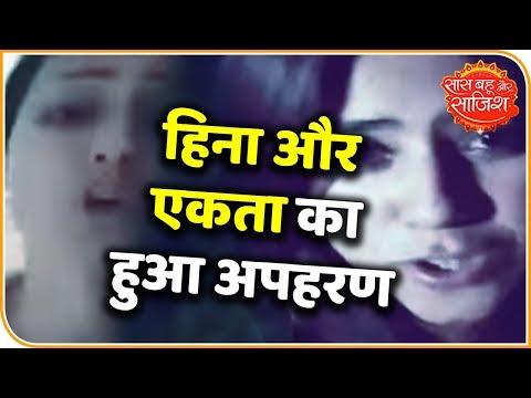 Hina Khan, Ekta Kapoor's Cryptic Message Creates Buzz on Social Media | Saas Bahu aur Saazish