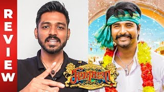 Seemaraja Review by Maathevan | Sivakarthikeyan, Samantha | 24AM Studios | MR 15