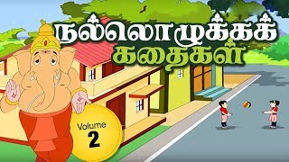 tamil rhymes nursery