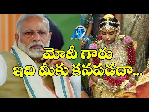 Modi Ji Leave Common People || See This Wedding Expenses || Vidyasagar Rao || Cbc9 News