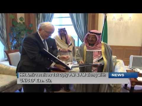 HH Kuwait Amir receives UNICEF Chief Anthony Lake