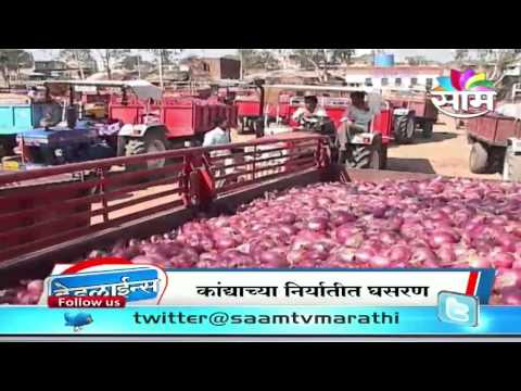 Sakal Today Headlines | 26-07-14