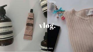 (eng.) vlog | 직장인 브이로그. 2월의 일상…