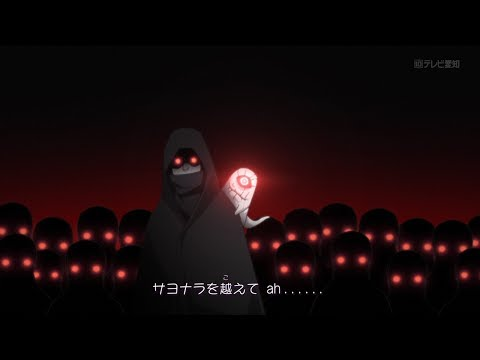 Boruto Naruto Next Generations Ending 2 V2