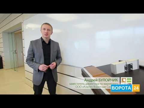 ВОРОТА 24 - Инструкция как выбрать теплые гаражные ворота