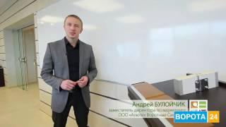 ВОРОТА 24 - Инструкция как выбрать теплые гаражные ворота(, 2016-11-15T09:23:29.000Z)