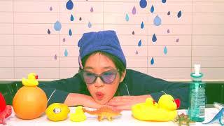 샤워를 해야해 -김뜻돌