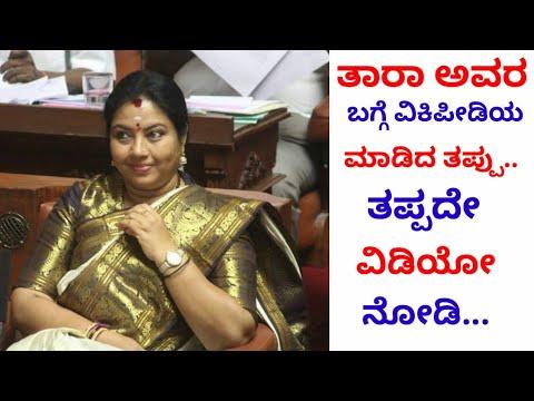 Kannada actress tara — img 11