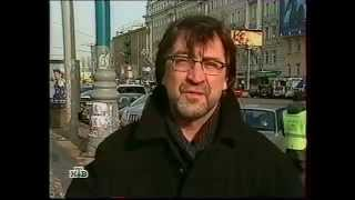Шевчук VS Газманов