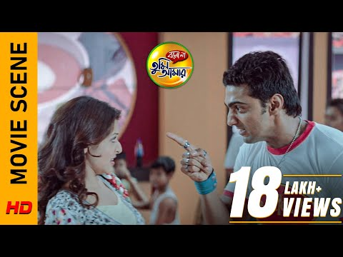 খদ্দের তো লক্ষ্মী! | Movie Scene - Bolo Na Tumi Amar | Dev | Koel Mallick | Surinder Films | Foci