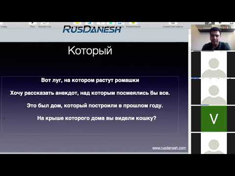اموزش زبان روسی - كلمات ربطی - تحصیل در روسیه روس دانش