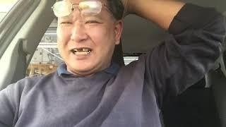 武田先生の番組紹介 環境省炭素税 河井案里 の話