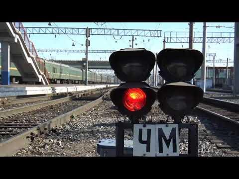 организация работы локомотивной бригады