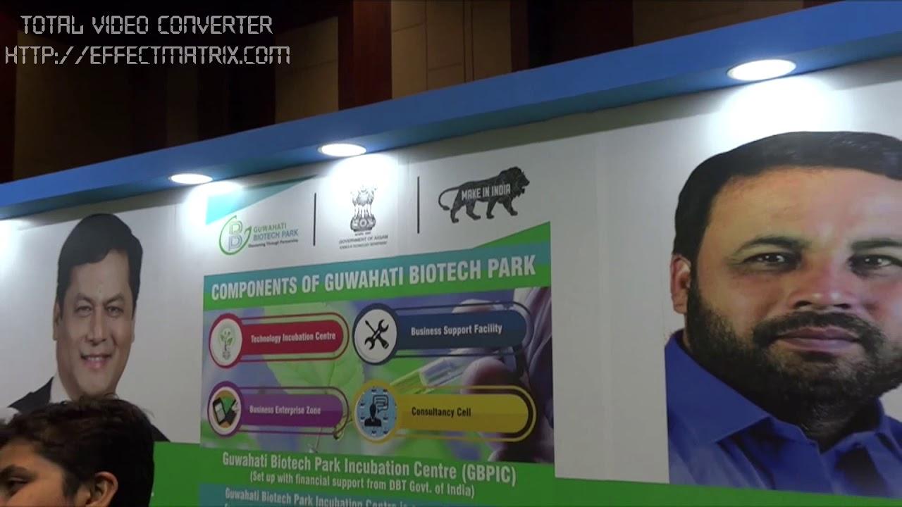 Guwahati Biotech Park (GBP) Corporate Video