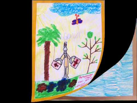 детские рисунки к сказкам К. Чуковского.wmv
