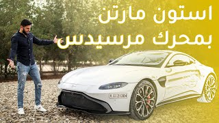 Aston Martin Vantage 2019 استون مارتن فانتاج
