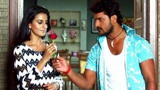 Khesari Lal Yadav & Akshara Singh - Best Romantic Scene Ever.....
