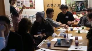 北海道白糠養護学校 - JapaneseC...