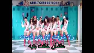 نانسي عجرم - يا بنات - كاريوكى - nancy ajram ya bnat - karaoke
