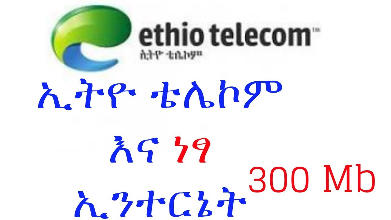HISTORY OF ETHIO TELECOM PDF